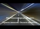 Microinvest Склад Pro Light Прием заказов Оплата авансом