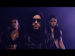 Yandel - Moviendo Caderas (Official Video) ft. Daddy Yankee