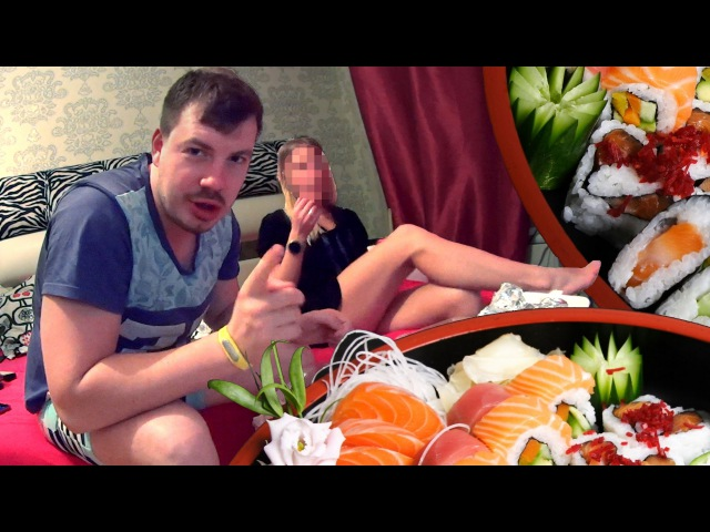 Заказ суши и роллов Праведный вечер Сосалкина