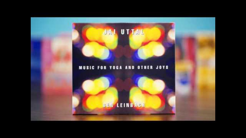 Jai Uttal Ben Leinbach Nataraja Music for Yoga and Other Joys