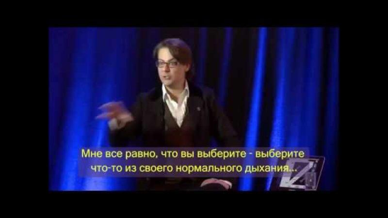 Игорь Ледоховский - Далеко за пределами самогипноза. Осознанный подсчет дыхания