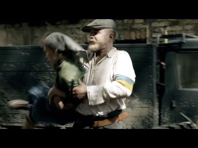 Наши матери, наши отцы 3 часть - немцы фильм про фашистов и бандеровцев