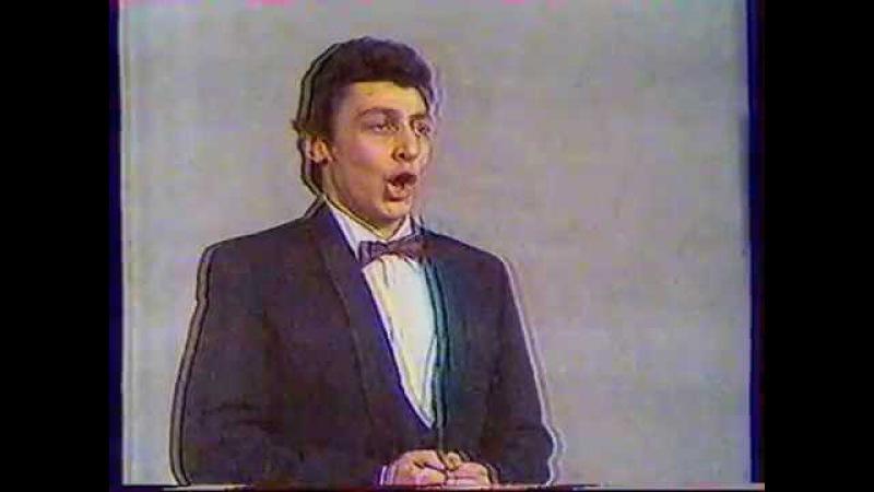 Barseg Tumanyan Erevan 1988 Complete concert G. Kasabian Piano