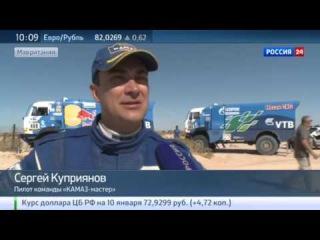 AER2016: Сюжет Россия 24 - Этап 11