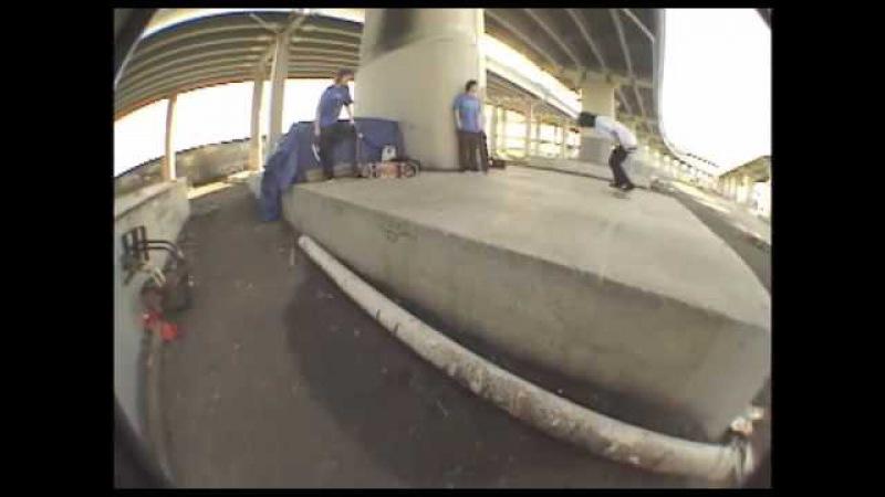 Erik Billups 'Scope This Too' Video Part 2009