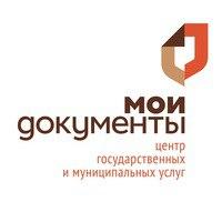 Временная регистрация ступино закон о регистрации граждан рк 2017