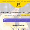 Повышение Антиплагиата в Казахстане