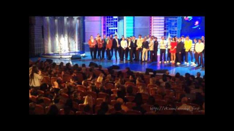 Финал КВН Концерт на бис 2015 Разминка с залом 3