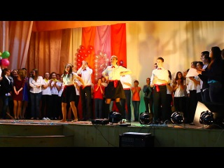 Команда КВН Дай пять МБОУСОШN1 танец на бис