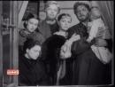 Дело Артамоновых (1941) s-tube