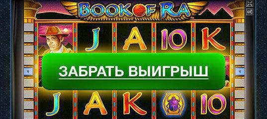 игровые автоматы купить беларуси