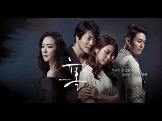 [K-Drama] Искушение [2014] |Совращение  - 10 серия [рус.саб]
