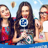 Логотип Знакомства Омск / Отношения / РМЭС