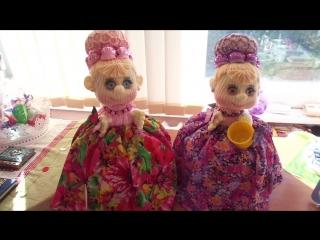 Вязаные куклы-грелки на заварной чайник. Автор: Люба Счастливая (Н.Новгород)
