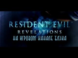 Resident Evil Revelations  #02   Смерть в темноте.  Таинственная девушка