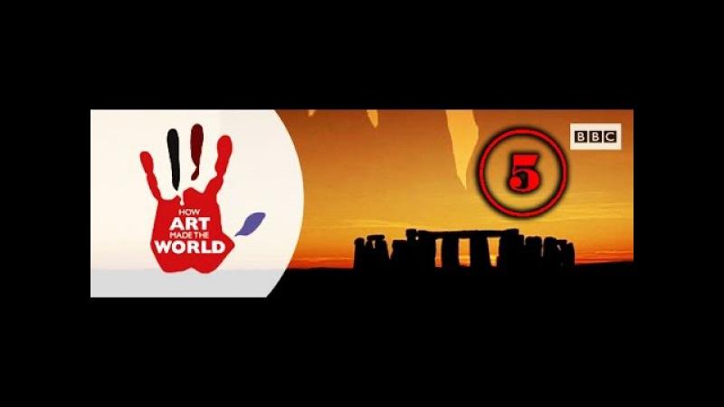 BBC Как искусство сотворило мир К смерти и обратно 5 Серия