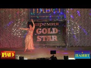 GOLD STAR 2016_Violetta Karpenko_судья года