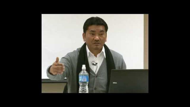 Dorjee Rapten Neshar Essentials of Tibetan Medical System