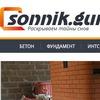 Sonnik.guru - толкование снов