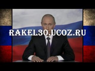 Прикольное поздравление для Евгения от Путина и Жириновского