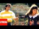 Milte Milte Haseen Wadiyon Mein Lyrical Video Junoon Pooja Bhatt Avinash Wadhawan