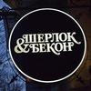 Шерлок&Бекон | Англійський паб