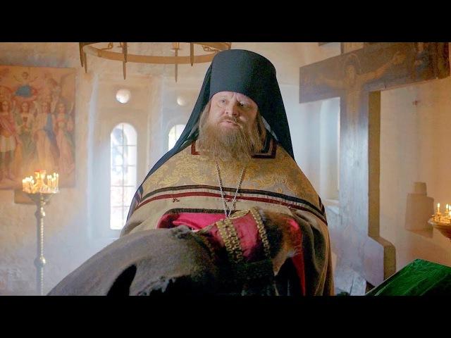 Исповедь одержимого бесом монаха настоятелю монастыря х ф Монах и бес