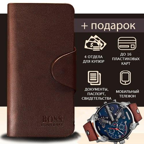 каждого Комплект портмоне Hugo Boss и часы Diesel Brave другие ароматы этого