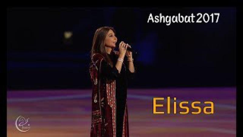 Ashgabat 2017 Ýapylyş Dabarasy | Elissa