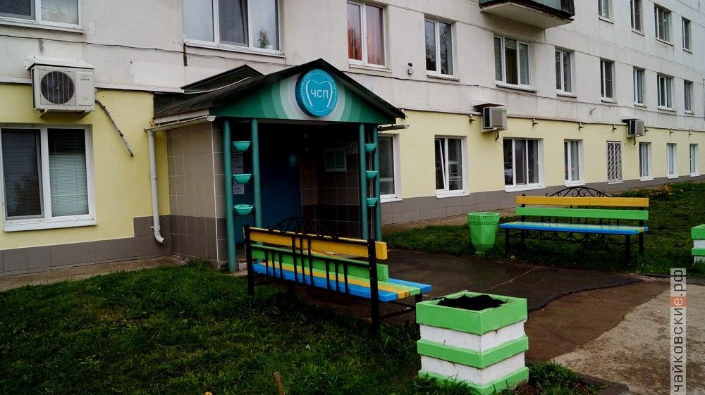 больница, Чайковский, 2017 год