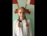Безручко Екатерина Сергеевна