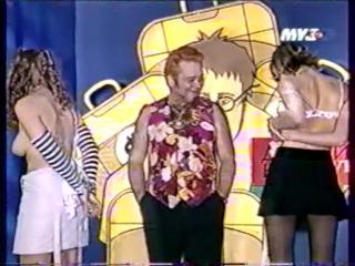 Трахтенберг эротическое шоу список ночных клубов чебоксар