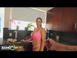Жаркая милфа Marta La Croft пришла в гости на большой член порно секс vkpornhub big dick full hd porn exclusive sex xxx bangbros