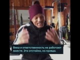 Good Tips by Will Smith, Хорошие Советы от Уилла, eng + rus sub