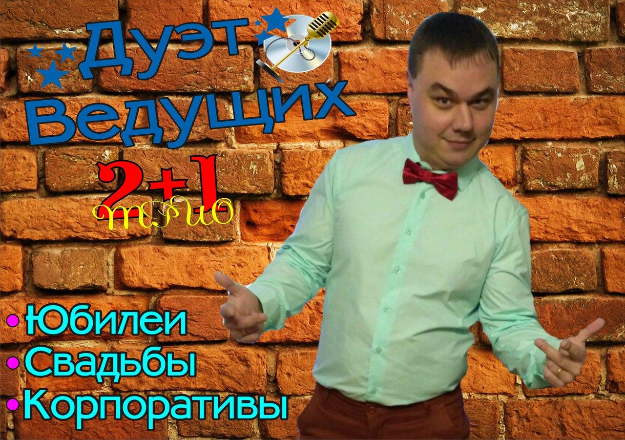 Денис Быстров, Волхов - фото №7