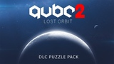 Q.U.B.E. 2 DLC Trailer Lost Orbit (First-Person Puzzle)