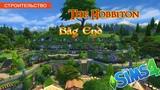 The Sims 4 Строительство Хоббитона и Бэг Энда