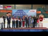 Евгению Медведеву и Алину Загитову проводили в Пхенчхан