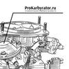 ProKarbyrator.ru-ремонт, настройка, регулировка