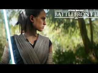Star Wars Battlefront 2 трейлер к выходу игры