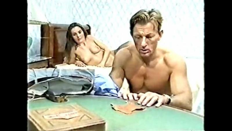 Страсть под кожей, Le Desir Dans La Peau (1996) XXX фильмы с сюжетом