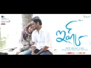 Ishq 2012 Movie Telugu Movie Full Video Songs Jukebox Nithiin, Nithya Menon