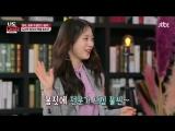 180321 Шоу JTBC I'm CEO Season 2 - 4 эпизод (Оригинал)