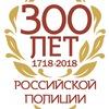 Kostromskoy Gorodovoy