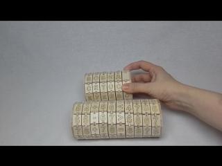 Буквенный и математический цилиндры