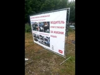 выставка разбитых авто