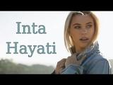 Arabic Remix - inta Hayati ( Dj Mo ) 2018