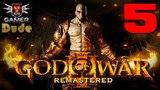 Прохождение God of War 3 Remastered (God of War III Обновленная версия) Часть 5