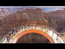 Мост «Небесная тропа»