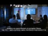 Бизнес онлайн: как интернет развивает бизнес